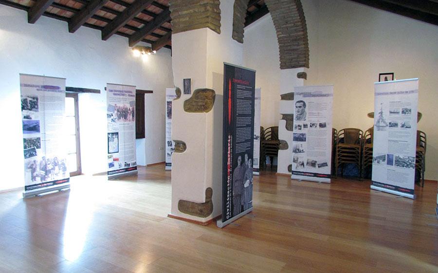 Exposición en la Casa Verde